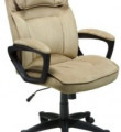 Link toSerta Executive Office Chair Review