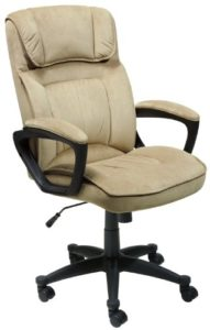 Serta Executive Office Chair Review