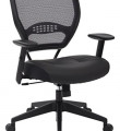 Link toNylon Base Managers Chair Review