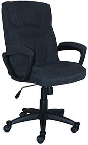Serta Executive Office Chair